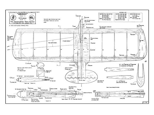 Orcrist - plan thumbnail image