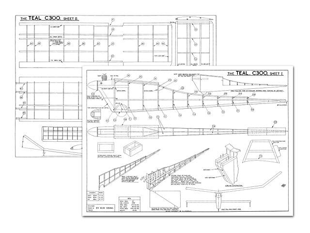 Teal C300 - plan thumbnail image