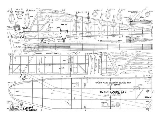 Raketa - plan thumbnail image