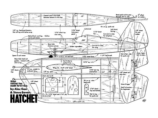 Hatchet - plan thumbnail image