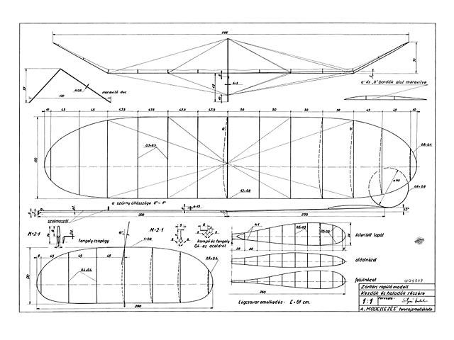 Indoor Microfilm - plan thumbnail image